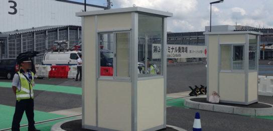 千葉県成田市 ガードマンボックス