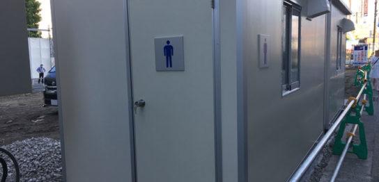 神奈川県鎌倉市 A社 仮設トイレ(屋外トイレ)