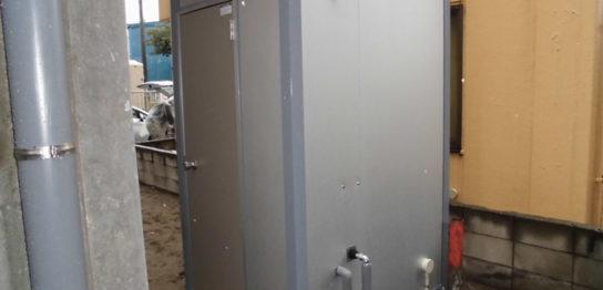 神奈川県川崎市 快適トイレ・屋外トイレ