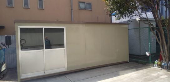 東京都世田谷区 プレハブ・パネルハウス