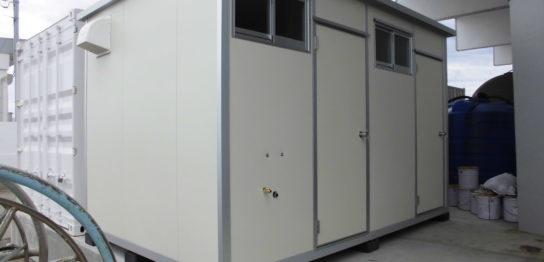 神奈川県横須賀市 仮設トイレ(屋外トイレ)