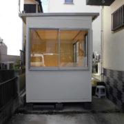 東京都東久留米市 パネルハウス(プレハブ)