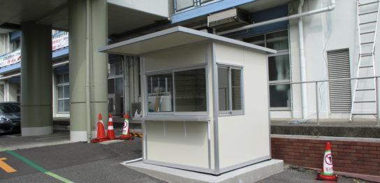 千葉県浦安市 ガードマンボックス