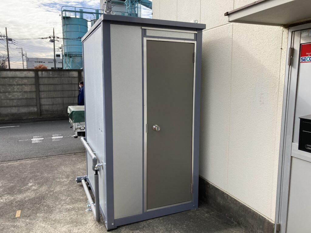 神奈川県相模原市 快適トイレ