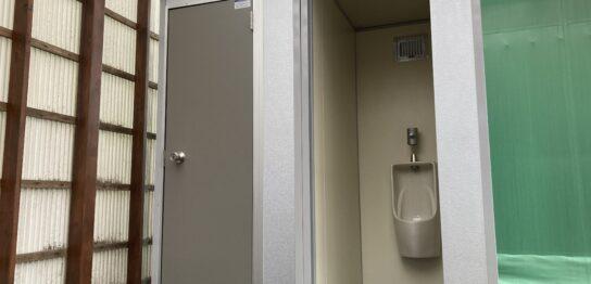 神奈川県相模原市中央区 仮設トイレ(屋外トイレ)